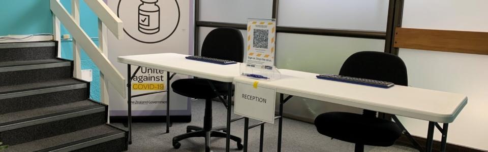 covid clinic – reception